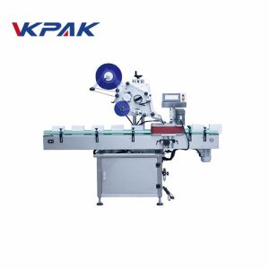 自動ポーチボックスカードラベル印刷機