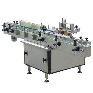 自動ウェットグルーペースト紙ラベル印刷機